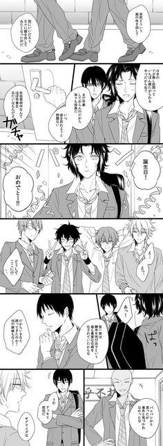 Tennis, Manga, Anime, Sleeve, Manga Comics, Anime Shows