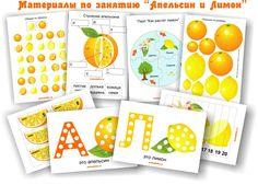 """FREE - Preschool Printables.Тематический комплект игр и заданий """"Апельсин и лимон"""". Скачать бесплатно."""