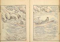 Katsushika Hokusai.   The Hokusai Sketchbooks   (Hokusai manga).   Nagoya: Katano (Eirakuya)   Tôshirô, 1814-78