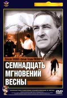 Semnadtsat Mgnoveniy Vesny TV mini-series