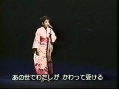 王将一代小春しぐれ 都はるみ 9 1990' UPL-0008
