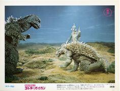 Baker's Log: Neato! Japanese lobby cards for GODZILLA ON MONSTER ISLAND (1972)