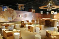 HAT神戸+防災EXPO公式ブログ