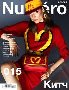 Numero Russia - Numero Russia August 2014 Cover