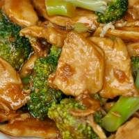 Chicken and Broccoli Stir-Fry | What2Cook