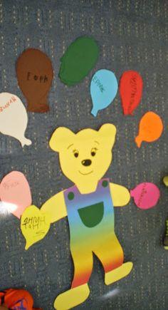 5ο ΝΗΠΙΑΓΩΓΕΙΟ ΚΑΛΑΜΑΤΑΣ- Το αρκουδακι με τα χρωματα