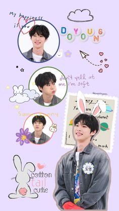 Aesthetic Iphone Wallpaper, Aesthetic Wallpapers, Nct Group, Nct Doyoung, Nct Life, Jaehyun Nct, Rose Wallpaper, Cute Disney, Kpop Groups