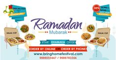"IFTAR DHAMAKA OFFER! Order ‪#‎RamzanFood‬ items and get 30% ‪#‎discount‬ only at ‪#‎BringHomeFestival‬.Special offer only between 11 am to 12 noon.Use ‪#‎CuponCode‬: ""RAMADAN2016"" to avail the offer."