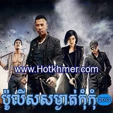 Image result for chinese gangs