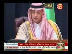 Today International News Live 25 January 2016 On Channel 24 News24