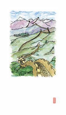 """Children's book """"El dragón de Manchuria"""""""