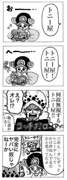 One Peace, Trafalgar Law, Zoro, Manga, Manga Anime, Manga Comics, Manga Art