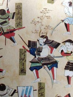 可児才蔵 - 「願興寺」悠久の120... Samurai, Japanese Painting, Woodblock Print, Warfare, Arms, Paintings, Baseball Cards, Prints, Arm