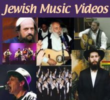 Love Israeli/Jewish music - danced to it for years in Israeli folk dances, and just enjoy listening to it….