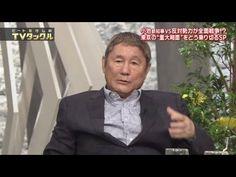 ビートたけしのTVタックル 9月18日