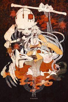 evil looking skull. Fantasy Character Design, Character Design Inspiration, Character Art, Dark Fantasy Art, Fantasy Artwork, Touken Ranbu, Fantasy Characters, Anime Characters, Manga Art