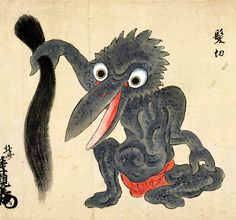 Kami-kiri (or hair cutter) are known for sneaking up on people and cutting off their hair. The Bakemono Zukushi Handscroll, Unknown Artist, Edo Period (18th-19th Century)