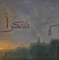 Masoud - Arabic calligraphy with a differen Figure Painting, Arabic Calligraphy, Artwork, Artist, Work Of Art, Auguste Rodin Artwork, Arabic Calligraphy Art, Artists