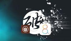 Cómo Hacer Jailbreak iOS 8.1.2 con TaiG en iPhone y iPad