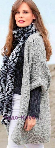 200 Светло-серый жилет и меланжевый шарф
