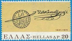 1821 Revolution - Signature and Seal of I. Greek History, Postage Stamps, Seal, Greece, Andorra, My Favorite Things, Revolution, World, Greece Country