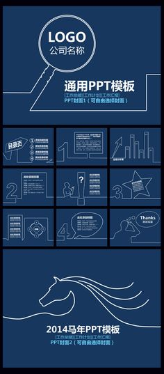 The 369 best ppt templates download images on pinterest background ppt line animation creative simple dynamic slide ppt background image powerpointppt toneelgroepblik Images