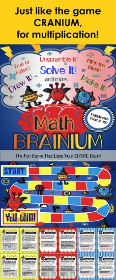 Multiplication Game: Ever played the board game Cranium? This multiplication game version of the popular game gets kids using their ENTIRE brain while practicing multiplication facts to 100. In this fun multiplication game, kids will work in teams to draw, sculpt, unscramble and solve their way to victory (and multiplication mastery)!