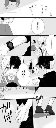 ゆうた@原稿 (@oreo_054) さんの漫画 | 32作目 | ツイコミ(仮) Boku No Hero Academia, All Anime, Manga, Geek Stuff, Cute, Ships, Deco, Couple, Geek Things
