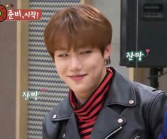 Memes, Golden Child, Kpop, Meme Faces, Reaction Pictures, Jaehyun, Celebrities, Children, Funny