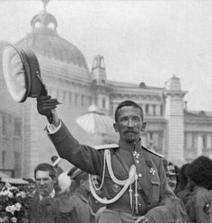 WWI, 15 March 1917, Revolution: General Kornilov appointed as commander of the Petrograd military district -Russian Telegraph (@RT_1917) | Twitter