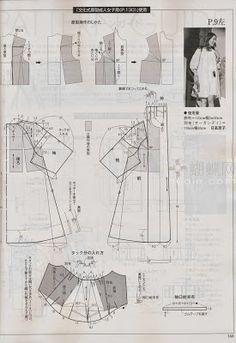 Japanese book and handicrafts - style book 2011 spring Easy Sewing Patterns, Coat Patterns, Clothing Patterns, Japanese Sewing, Japanese Books, Bodice Pattern, Jacket Pattern, Sewing Coat, Sewing Clothes
