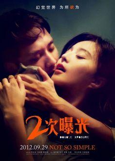 """Double Xposure"" Stills Romance Movies, Drama Movies, 18 Movies, Fan Bingbing Movies, Double Xposure, Cinema 21, China Movie, Film Semi, 2012 Movie"