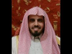 سورة يوسف بصوت خيالي مؤثر جداً يهز جوارحك - ابراهيم الجبرين Surat Yusuf - YouTube