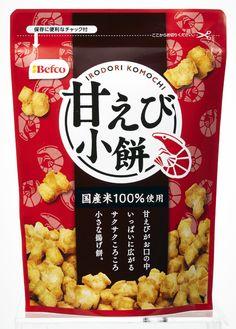 甘えび小餅.jpg