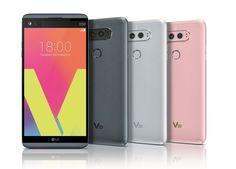 cool LG V20 Giveaway