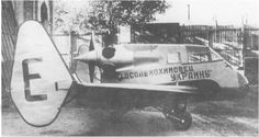 KhAI-4 (1934) 'Osoaviakhimovets Ukrainy' (Osoaviakhim was a Soviet society for promoting defence awareness and technical knowledge) flying wing aircraft. Though KhAI-4 used the same airframe as highly successful KhAI gliders it was very unstable in flight. // In 1932 Kharkov Aviation Institute (KhAI) professors and students formed a design group dedicated to building flying wings' aircraft. The group was headed by Pavel Bening, one of leading designers of Kharkov Aviation Factory and…