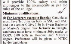 *Dhaka City College, Post: Lecturer.* Dhaka City College, Post: Lecturer. Source: The Daily Ittefaq, Date of Publication: January 9, 2015. #চাকরি #lecturer #education/research #institute #newspaper #jobs #dhaka #city #college