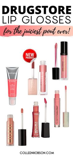 Get that glossy juicy looking pout you've always wanted without any damage to your budget with these 10 amazing drugstore lip glosses. #best #drugstore #lip #gloss Best Drugstore Lip Gloss, Best Lip Gloss, Drugstore Makeup Dupes, Makeup Must Haves, Makeup To Buy, Plumping Lip Gloss, Beauty Makeup Tips, Beauty Hacks, Photo Makeup