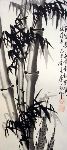 Bamboo http://www.ebay.co.uk/itm/Oriental-Asian-Chinese-Painting-Ink-Art-Bamboo-Wind-FREE-SHIPPING-/350546778578?pt=Art_Paintingshash=item519e3759d2