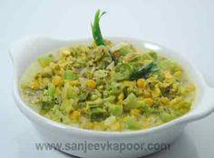 Turai Moong Chana Recipe - Ridge gourd cooked with split green gram and split Bengal gram.