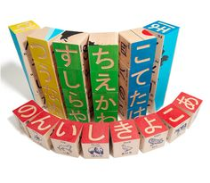 Japanese Blocks from uncle goose