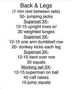My Sunday leg and back workout, hope its helpful to someone else!