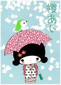 Aiko Kokeshi Doll Kawaii Postcard: Snowflake