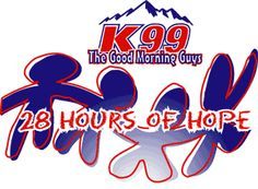 Best event....listen every year! Donate too! :)        Brian and I stay on the air for 28 Hours in a row and raise money for 3 local charities and raise awareness for child abuse. This year's event is March 22nd into the 23rd.