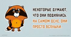 http://www.adme.ru/cards/nekotorye-dumayut-chto-oni-podnyalis-1260315/