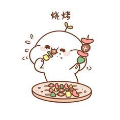 Cute Kawaii Animals, Kawaii Cat, Kawaii Anime, Cartoon Icons, Cartoon Drawings, Cute Drawings, Hand Drawing Reference, Cat Icon, Soft Wallpaper