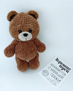 Motif amigurumi ours au crochet If you're searching for a cute plush toy, take a look at this bear amigurumi. Enjoy this free crochet pattern, create a your own bear. The finished bear is 26 cm tall. Crochet Pattern Free, Crochet Bear Patterns, Crochet Motifs, Amigurumi Patterns, Amigurumi Doll, Plush Pattern, Knitting Patterns, Crochet Unique, Crochet Simple
