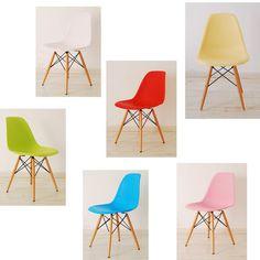 Stuhl Essstuhl Retro Plastik Modern Lounge Büromöbel Neu | eBay