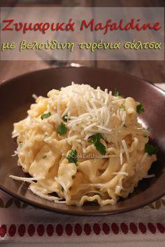 Συνταγή: Ζυμαρικά Mafaldine με βελούδινη τυρένια σάλτσα ⋆ CookEatUp Allrecipes, Food Processor Recipes, Cabbage, Food And Drink, Rice, Pasta, Chicken, Meat, Vegetables