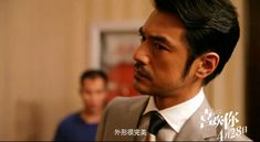 Peter Chan, House Of Flying Daggers, Takeshi Kaneshiro, Acting Skills, My Credit, The Outsiders, Product Launch, Handsome, Youtube